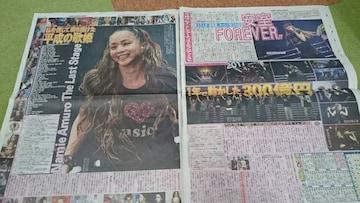 安室奈美恵 2018.9.17 スポニチ