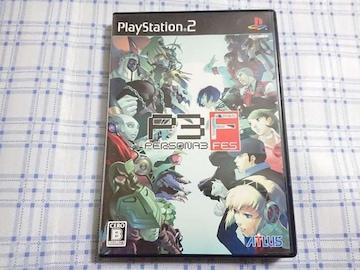 PS2用 ペルソナ3 フェス