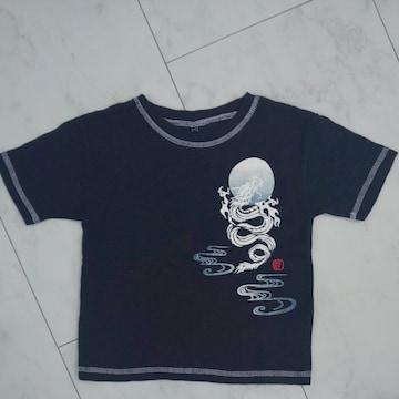 龍☆Tシャツ☆110