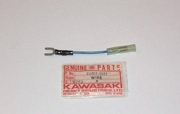 カワサキ Z650 オイルスイッチ・リードワイヤー 絶版新品