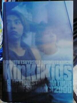 Kinki Kids〓ツアーパンフ〓 2000年