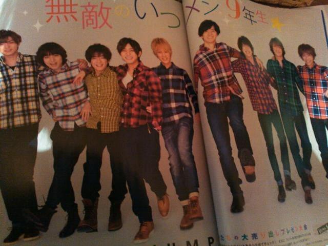 Myojo 2016年4月Hey!Sey!JUMP 切り抜き  < タレントグッズの