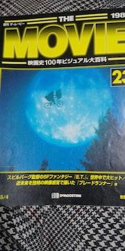 週刊THE MOVIE◆No.23◇1982年★E.T./ブレードランナー