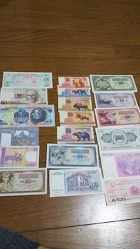 海外の未使用紙幣ユーゴスラビア、動物中心♪