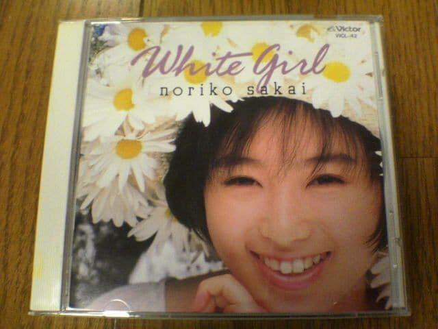 酒井法子CD White girl 廃盤  < タレントグッズの