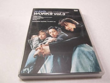 【DVD】w-inds. WORKS vol.3