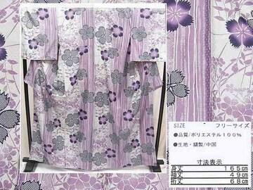 レトロ・モダン シルック風洗える小紋袷着物 新品
