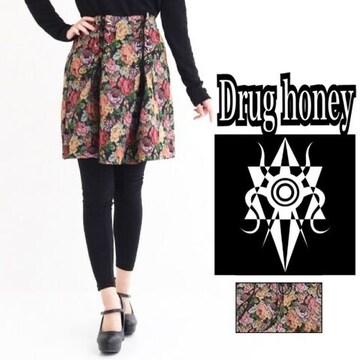 【新品/Drug honey】フロントスピンドルゴブラン織スカート