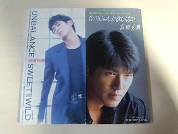 高橋克典CDSシングル2枚セット☆