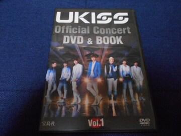 UKISS Official Concert DVD&BOOK