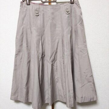 SONIA RYKIEL(ソニアリキエル)のスカート