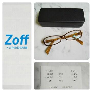 Zoff ★度あり眼鏡 メガネ(遠用)★中古品