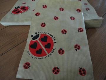 【小】 オークションなどの梱包品に スター紙袋 100枚