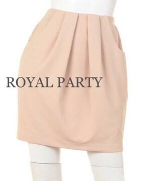 定価7,452円 ROYAL PARTY  横うねタックタイトスカート Beige