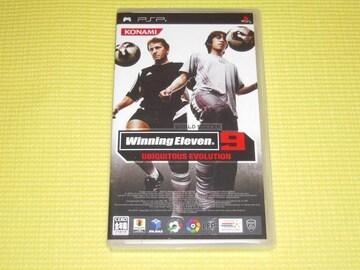 PSP★ワールドサッカー ウイニングイレブン9