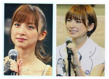 両面カード●AKB48●篠田麻里子 B ●新品●残1
