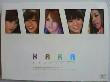 KARA STEP IT UP 2DVD SET フォトブック+ステッカー+トレカ他付
