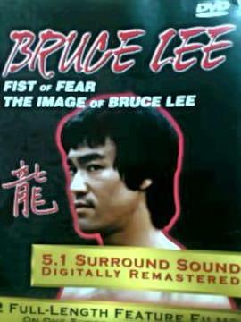 ブルース・リー怒りの鉄拳 死の香り+FISTS of BRUCELEE
