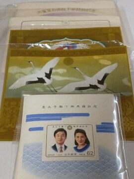 まとめて切手シート9種類(9016円分)〈送料込〉