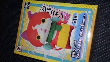 妖怪ウォッチDXFフィギュア2014冬ver.☆未開封☆