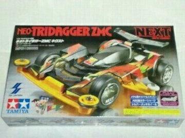 ミニ四駆 NEO TRIDAGGER ZMC NEXT ネオトライダガー ZMC ネクスト ホワイト