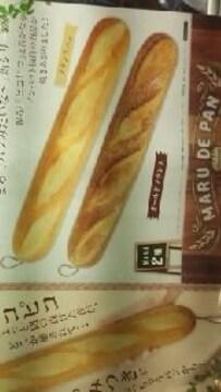 まるでパンみたいな【ピコピコ棒】フランスパン