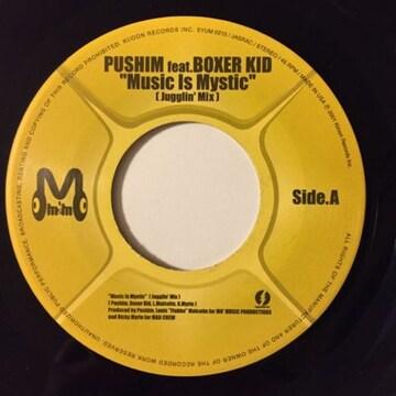 ジャパレゲ名曲 PUSHIM & BOXER KID 「MUSIC IS MYSTIC」
