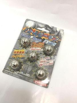 ☆バトルビーダン Sシルバー(メタルビー玉5個) ×4 新品
