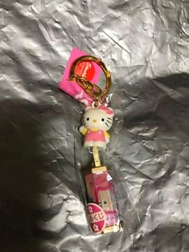 キティちゃん おみくじキーホルダー 新品