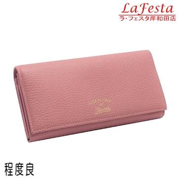 ◆本物程度良◆グッチ【人気】2つ折り長財布(レザー:ローズ系