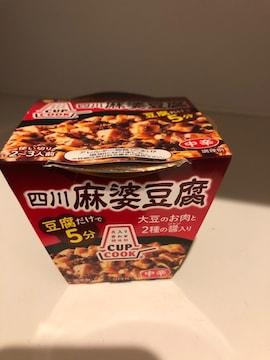 四川麻婆豆腐 素 カップクック CAPCOOK ミツカン 中辛 豆腐足す