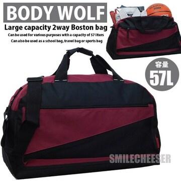 新品 ボストンバッグ 出張 旅行かばん スポーツバッグ ワイン 赤 レッド