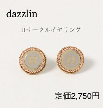 定価2,750円●dazzlin【新品同様】Hサークルイヤリング●ピンク