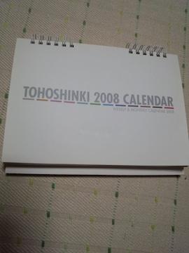 *東方神起公式卓上カレンダー2008