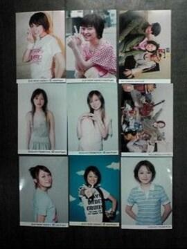 市井紗耶香公式生写真9枚詰め合わせ福袋