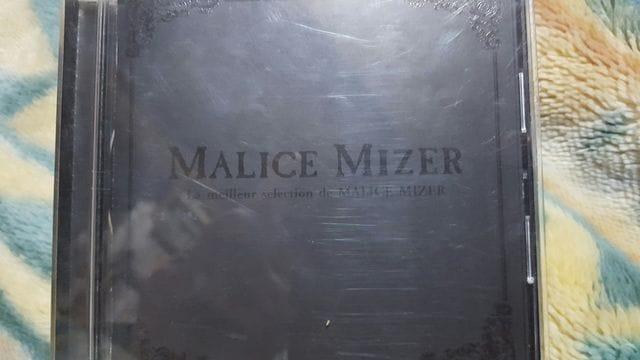 MALICE MIZER(Gackt) La meilleur selection deマリスミゼル ベスト  < タレントグッズの
