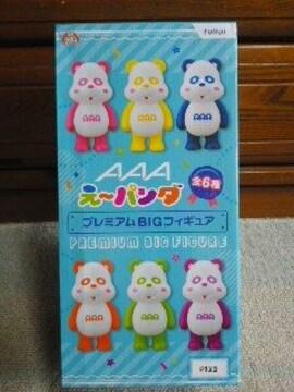 AAA えーパンダ プレミアムBIGフィギュア(ピンク)