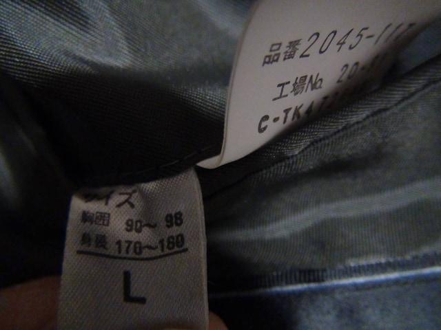 D,HOMMEA HOMMEのダブルのブレザー(L)グリーン 日本製!。 < 男性ファッションの