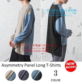新品ストア★超人気っ個性的なアシメスタイルTシャツ3色M-L