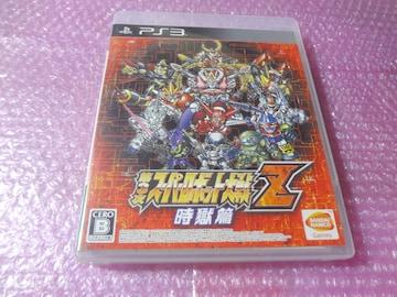 PS3 第3次スーパーロボット大戦Z 時獄編