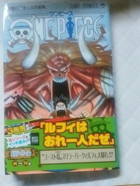 ワンピース 第48巻  < アニメ/コミック/キャラクターの