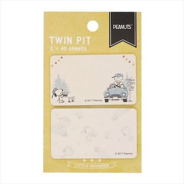 【スヌーピー】可愛いミニレター.伝言メモ.買い物リストTWIN PIT付箋メモ80枚