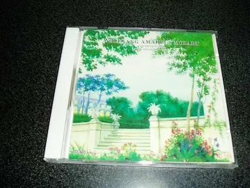 CD「モーツァルト:交響曲第38番「プラハ」 39番/カール ベーム」