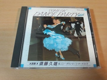 CD「COME ON DANCE PARTY No.4」社交ダンス 須藤久雄 ひまわり●