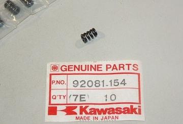 カワサキ Z650 Z200 KL250 KR250 キックペダル・スプリング 絶版